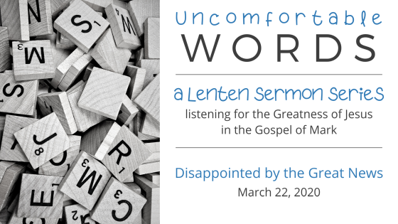 Uncomfortable Words: Disappointed by the Great News